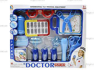 Докторский набор в коробке для малышей , 4777-01, отзывы