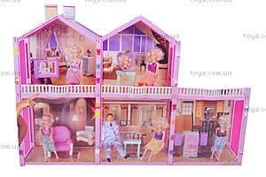Дом для Барби, 5 комнат и кукла, 400D