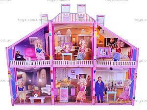 Дом для Барби, 6 комнат и кукла, 500D