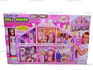 Дом для Барби, 6 комнат и кукла, 500D, игрушки