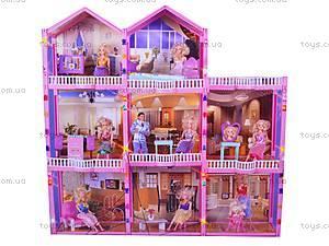 Дом для Барби, 8 комнат и кукла, 300D