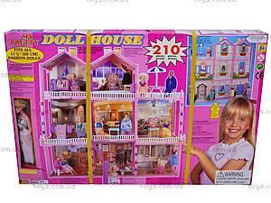 Дом для Барби трехэтажный, 71D, игрушки