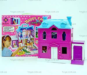 Дом для куклы Happy Family, 747-818