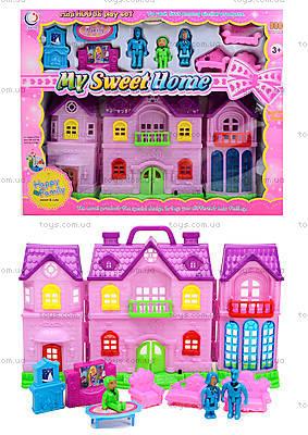 Дом для кукол My sweet home, 12282