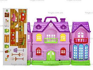 Дом для кукол My sweet home, 12282, цена