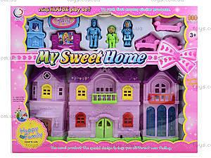 Дом для кукол My sweet home, 12282, игрушки