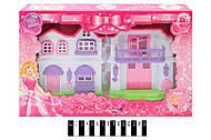 Дом для кукол, двухсторонний, BS866-5X, купить