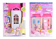 """Дом """"Gloria"""" с мебелью, трансформируется в чемодан, 2086"""