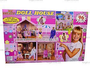 Дом игрушечный для куклы Барби, 53, toys.com.ua
