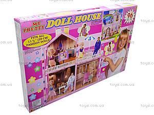 Дом игрушечный для куклы Барби, 53
