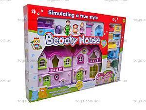 Дом кукольный с мебелью, 32663A, магазин игрушек