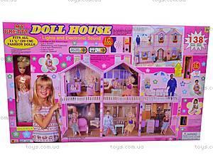 Дом на 5 комнат и кукла типа Барби, 420D, игрушки