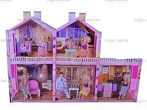 Дом на 5 комнат и кукла типа Барби, 420D