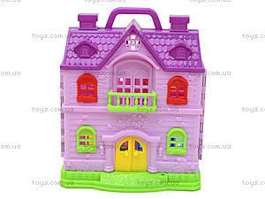 Домик для девочки с мебелью, 12261, купить