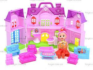 Домик для девочки с мебелью, 12261, фото