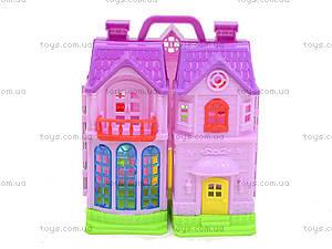 Домик для девочки с мебелью, 12261, отзывы