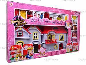 Дом с мебелью раскладной, 2801, игрушки