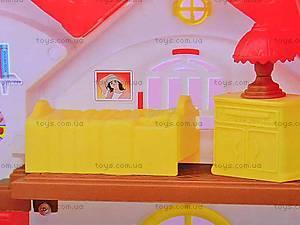 Дом с мебелью раскладной, 2801, toys.com.ua