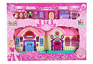 Дом с мебелью и фигурками «My Lovely Home» , BS899-5X, отзывы