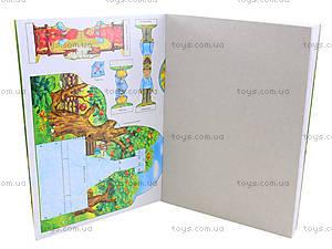 Книга для детей «Домашний театр», А403005РА6307Р, цена