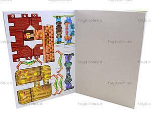 Книга детская «Домашний театр», А403006Р, купить