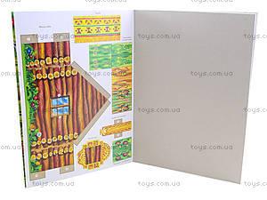Детская книга «Домашний театр: Репка, Теремок», А403001Р, купить
