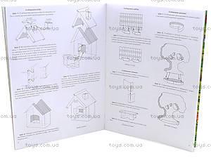 Детская книга «Домашний театр: Репка, Теремок», А403001Р, отзывы