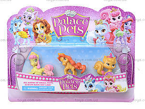 Игрушечные домашние любимцы Palace Pets, 871202, игрушки