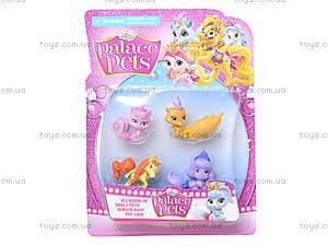 Домашние любимцы Palace Pets, 871203, игрушки