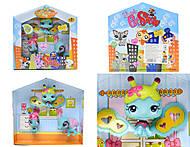 Домашние любимцы с домиком, R9001-41, отзывы
