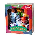 Домашний кукольный театр «Колобок», B065, игрушки