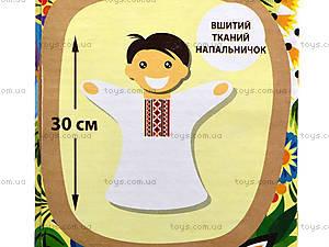 Домашний кукольный театр «Курочка Ряба», B067, детские игрушки