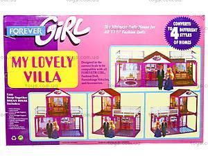 Домик 2-х этажный,с мебелью, 6982A, игрушки