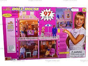 Домик для барби, 55, магазин игрушек