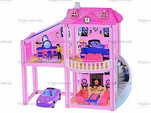 Домик для куклы, 927