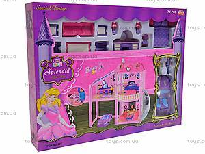 Домик для куклы, 927, игрушки