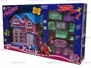 Домик для куклы Барби, 589C, купить