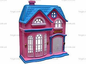 Домик для куклы Барби, 589C, фото