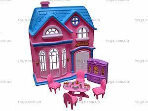 Домик для куклы Барби, 589C, отзывы