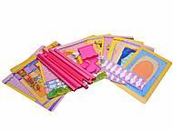 Домик для куклы детский, 6984, детские игрушки