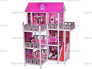 Домик для куклы с аксессуарами , 66891