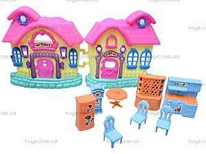 Домик для куклы в сумке, 3358F, магазин игрушек