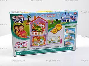 Домик для кукол, 916