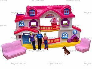 Домик для кукол детский, 8132, купить