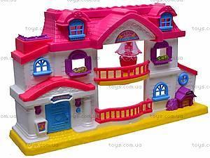 Домик для кукол детский, 8132
