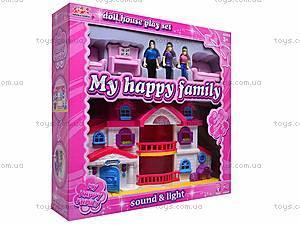 Домик для кукол детский, 8132, отзывы