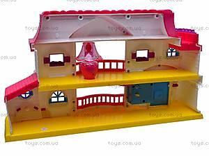 Домик для кукол детский, 8132, цена
