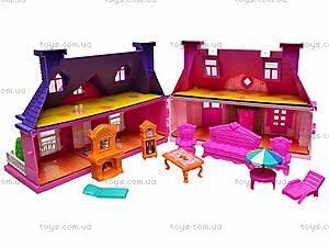 Домик для кукол «My happy family», 8039, купить