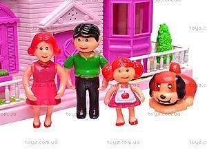 Домик для кукол «My happy family», 8039, фото