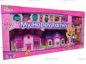Домик для кукол «My happy family», 8039, цена